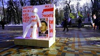 Митинги в центре Киева ( Митинг под Верховной Радой )