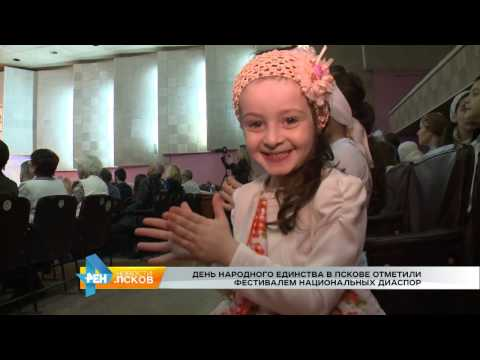 Новости Псков 07.11.2016 # День Народного Единства