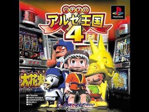 Pachi-Slot Aruze Oukoku 1