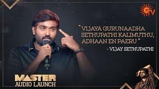 Vijay Sethupathi Rapid Fire | MASTER Audio Launch | Sun TV