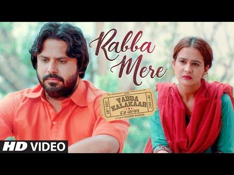 Rabba Mere: Kamal Khan | Vadda Kalakaar | Alfaaz