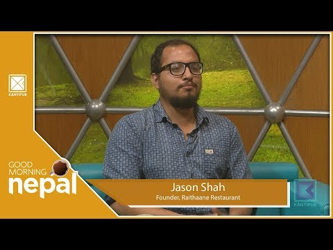 Jason Shah | Founder, Raithaane Restaurant | Good Morning Nepal - 23 August 2019