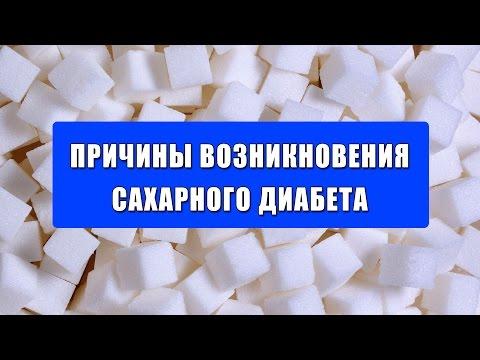 Можно ли есть арбуз диабетиков