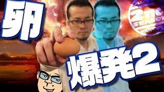 卵を電子レンジで温めてみた -その2-