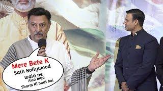 Vivek Oberoi Father Suresh Oberoi Gets Emotional For Vivek Oberoi Carrier Destroy  In Bollywood