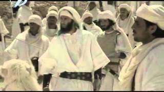 hz. muhammed s.a.v. hayati film bölüm. 2122