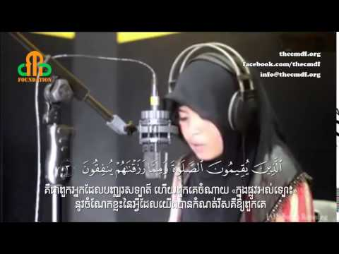 Surah Al-Anfaal - Maghfirah M Hussein