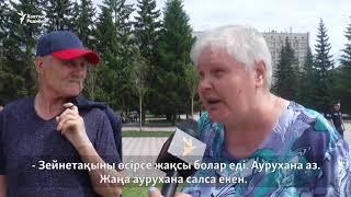 Астана күні жайлы жұрт пікірі