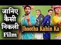 Jhootha Kahin Ka Movie Review: जानिए कैसी निकली Rishi Kapoor की ये Film