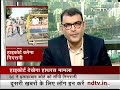 Hathras Case: हाथरस Court को लेकर SC का फैसला, High Court करेगा जांच की निगरानी - Video