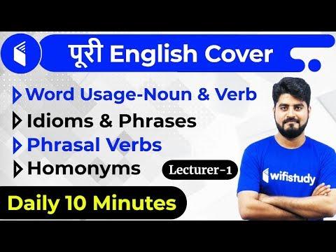 7:45 AM - Bank & SSC 2019 | English by Vishal Sir | Poori English Cover (Part-1)