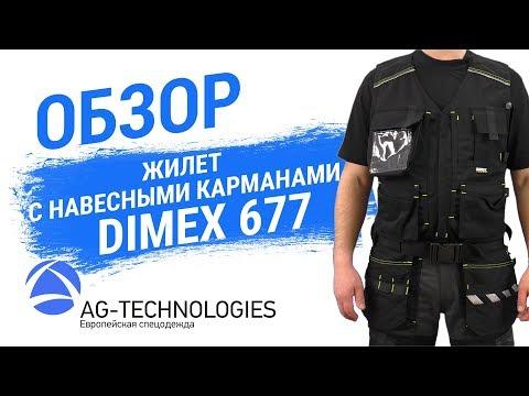 https://youtu.be/hZG_1rYYiLQ