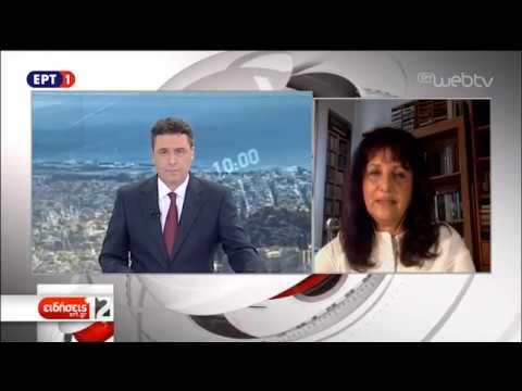 Τραγωδία με μετανάστες στα τουρκικά πλοιάρια | 22/10/18 | ΕΡΤ