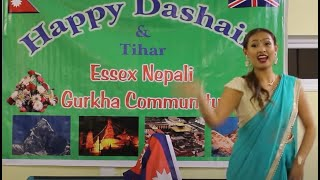 Sirai Ma Sirbandi  II Miss Malisha Gurung