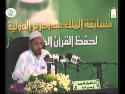 محمد هشام محمد مرضين من سيريلانكا الفرع الثالث
