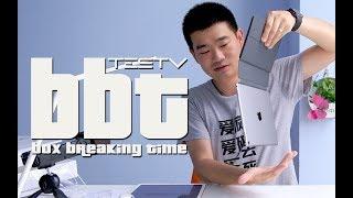 【BB Time】第81期 :iPad Pro 10.5英寸开箱体验 - dooclip.me