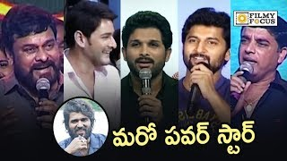 Vijay Devarakonda Mind Blowing Craze in Celebrities || Celebrities about Vijay Devarakonda