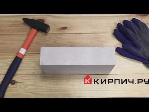 Силикатный кирпич белый одинарный М200 КЗСК – 2