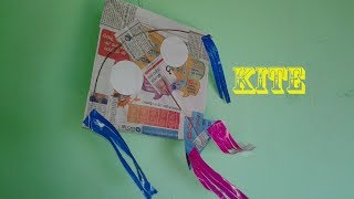 How to Make a Kite at Home with old Newspaper  || Kite Making For KIDS