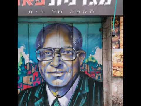 """""""Street Art"""" Jerusalem/Jeruzsálemi""""Street Art"""" – Szalai Viktor Tour …"""