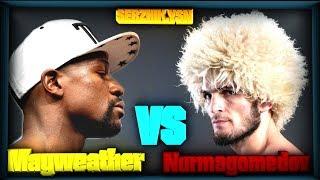 UFC 3 БОЙ Хабиб Нурмагомедов vs Флойд Мейвезер (com. vs com.)