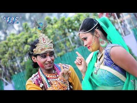 अंतरा सिंह प्रियंका ने गया राधा यमुना के तीर - Antra Singh Priyanka - Bhojpuri Holi Song
