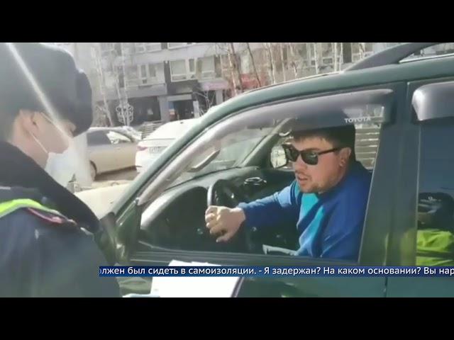 Полиция задерживает нарушителе режима самоизоляции