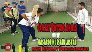 Cricket Batting Drills, Straight Drive,Off Drive,Extra Cover Drive.Hindi/Urdu.by Biswajit Bhatt.