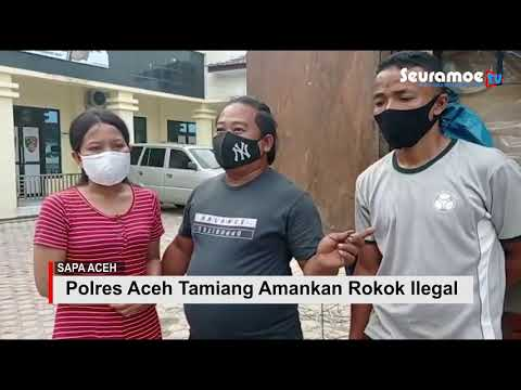 VIDEO - Polres Aceh Tamiang Gagalkan Penyeludupan Rokok Ilegal