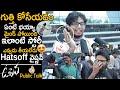 Fans Funny Review about the Cutting Scene || Uppena Movie Public Talk || Panja Vaishnav Tej || CC