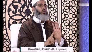 الإسلام والحياة | 22 - 08 - 2015