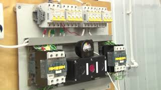 Мастер контрольно измерительных приборов и автоматики