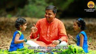 Ram Ram Bhajan | Vande Guru Paramparaam | Baby