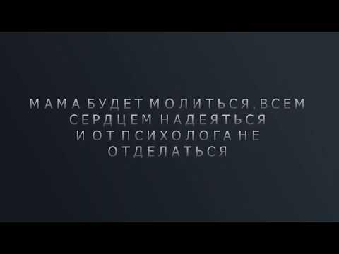 PAVLUCHENKO, ALEXEY KRIVDIN - река (текст-lyrics)