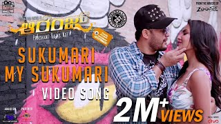 Orange - Sukumari (Video Song) | Golden Star Ganesh, Priya Anand | SS Thaman | Prashant Raj - dooclip.me
