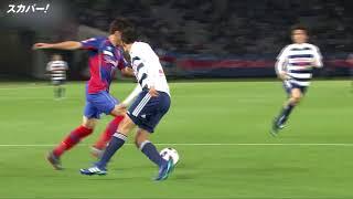 ハイライトFC東京×横浜F・マリノス「ルヴァンカップGS第4節」