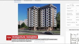 У Києві розпочали будівництво багатоповерхівки, незважаючи на відкриті кримінальні провадження