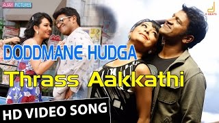 Doddmane Hudga - Thraas Aakkathi Video Song | Puneeth | Harikrishna | New Kannada Movie Song 2016