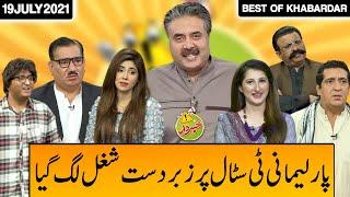 Best of Khabardar   Khabardar With Aftab Iqbal 19 July 2021   Express News   IC1I