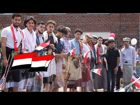 حفل يمني في أمريكان لأول مرة/الجاليه اليمنية في امريكا