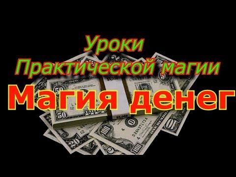 Сергей ветров самиздат магия в крови
