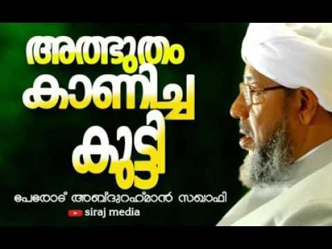 Hasbiyallahu все видео по тэгу на igrovoetv online