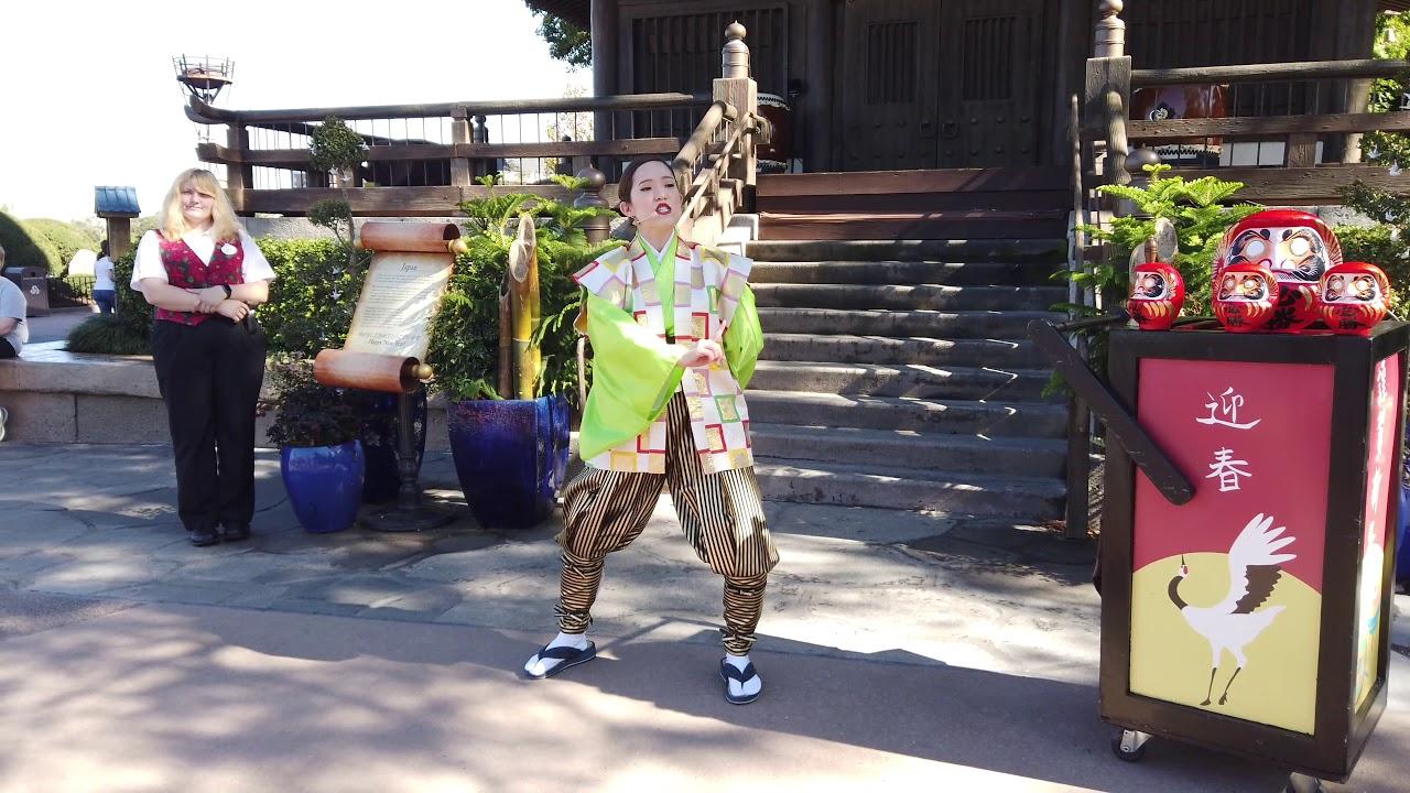 Daruma Storyteller - Epcot Festival of the Holidays