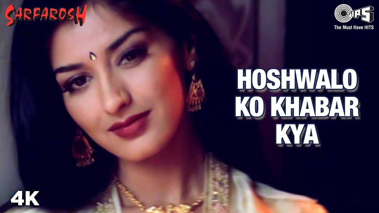 Lakh Khushian Patshahian Lyrics