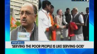 PM BJP Doesnt Treat The Poor Section As A Votebank