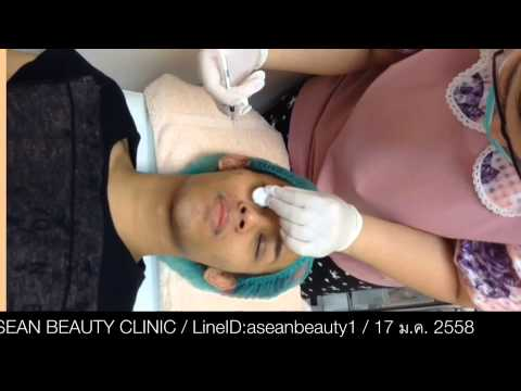 Asean Beauty Clinic