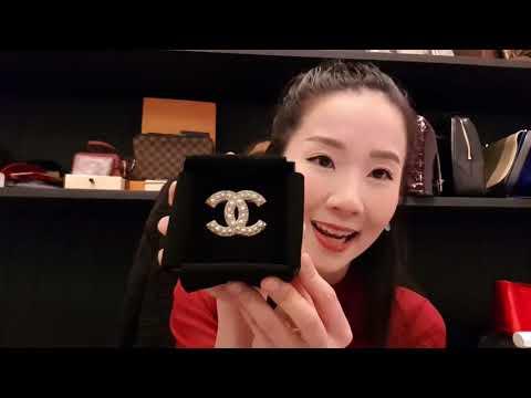 รีวิว Chanel Brooch – White Brandname Review