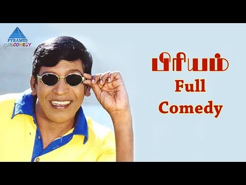 Priyam Movie | Full comedy | Arun Vijay | Manthra | Prakash Raj | Vidyasagar | Pyramid Glitz Comedy