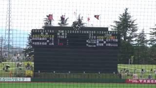 第100回全国高等学校野球選手権記念青森大会決勝戦弘前学院聖愛対八戸学院光星