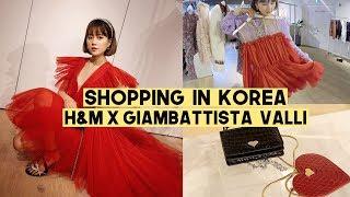 Shopping In Korea: H&M X Giambattista Valli Collection (Screams PROM DRESS👑) | Q2HAN